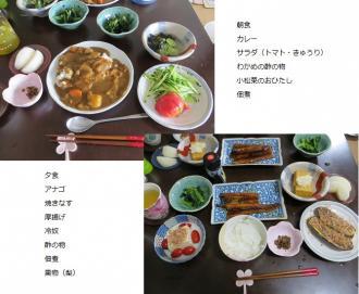 8-13食事