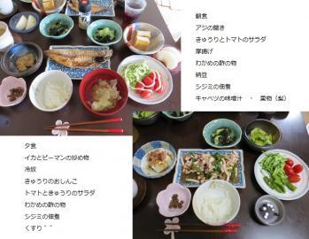 8-14食事