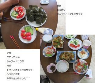 8-15食事