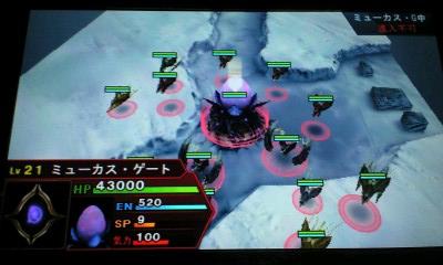 スーパーロボット大戦Operation Extend