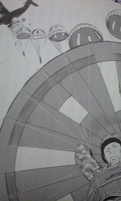 ゲート―自衛隊 彼の地にて、斯く戦えり〈3〉動乱編