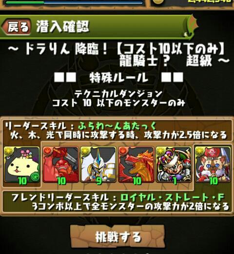 fc2_2013-06-17_15-25-48-857.jpg