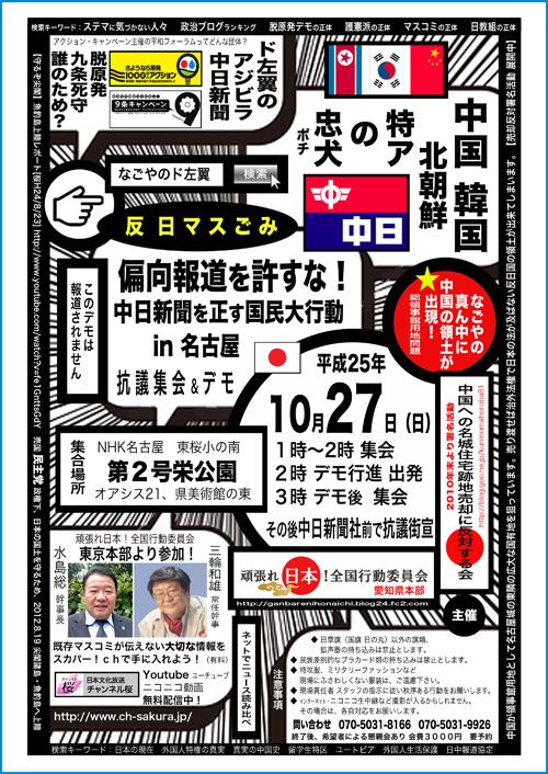 22b_500_demo_2013_1027.jpg