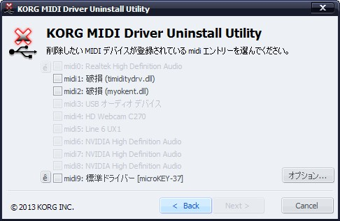 DRIVER KORG MICROKEY DOWNLOAD