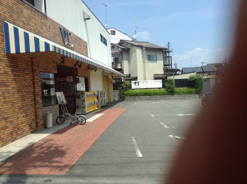 20130817-IMG_0055.jpg