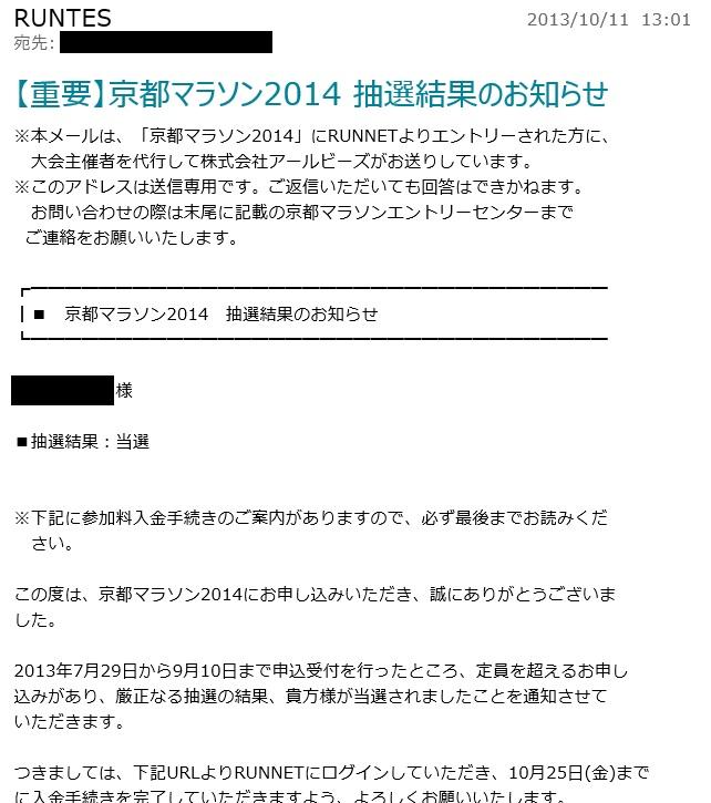 201310111301.jpg