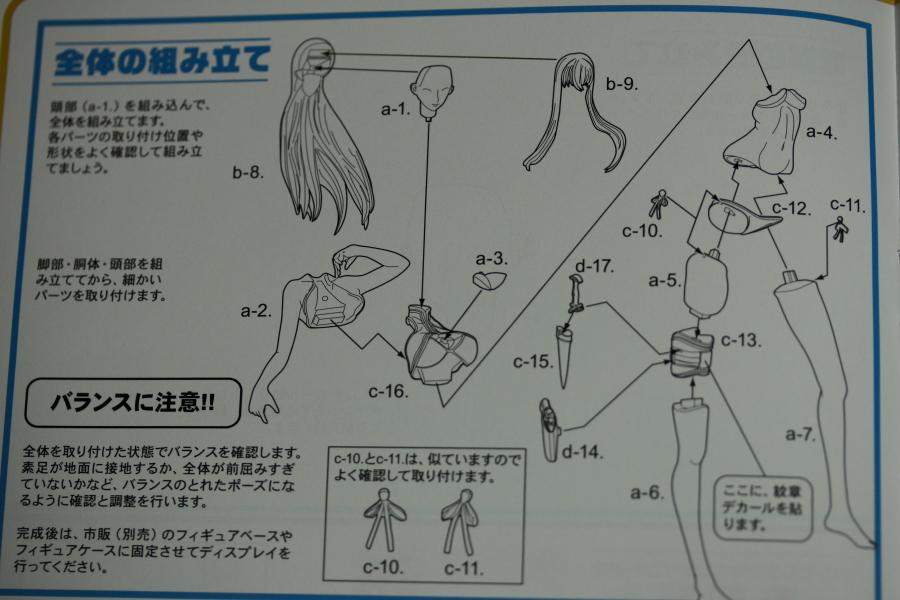 2013_09_29_0121.jpg