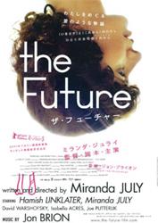 future.jpg