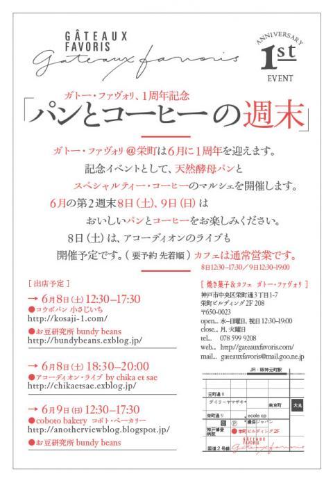 gf-201306-5_convert_20130513102309.jpg