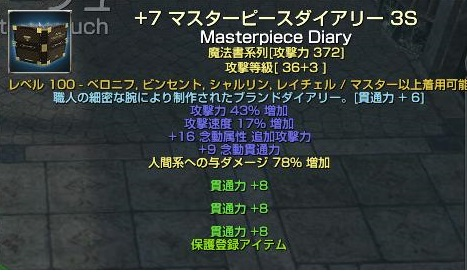 20131229154403aff.jpg