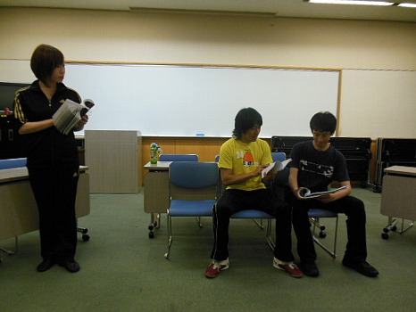 会議読み稽古D