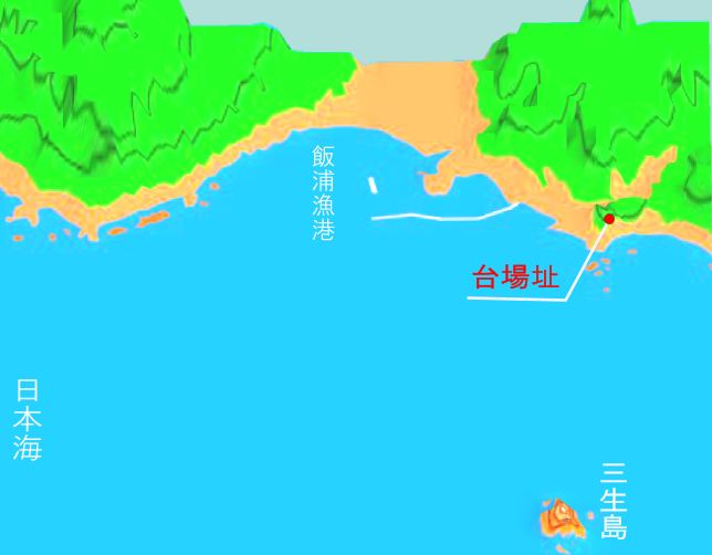 飯浦港・台場址・三生島2