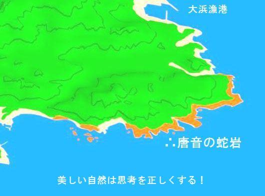 鎌手・唐音の蛇岩_思考