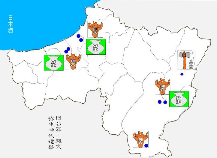 旧石器・縄文・弥生遺跡2.JPG
