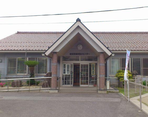 安田公民館1.JPG