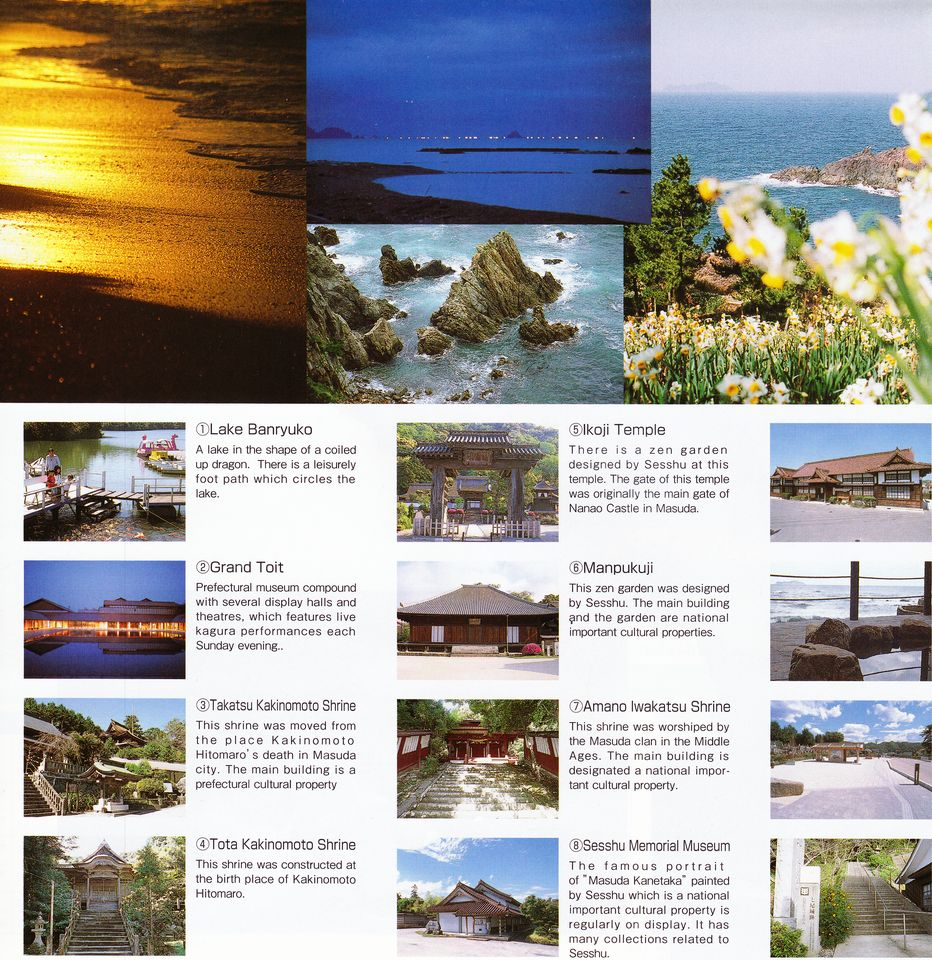 guide_book2.jpg