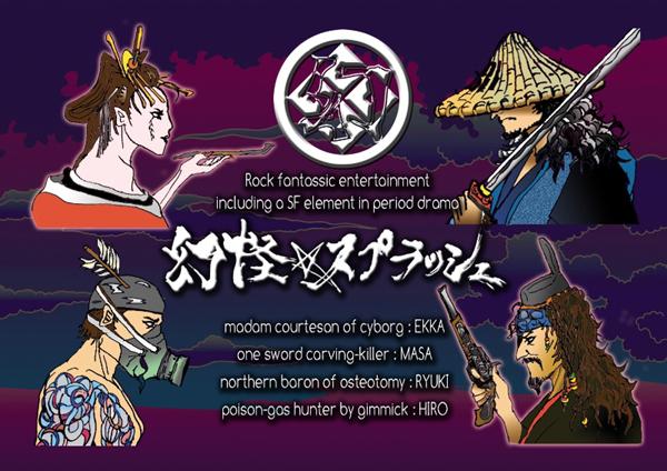 genkai_sticker2013_3_1ssx.jpg