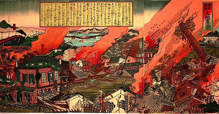 noubi_earthquake1.jpg