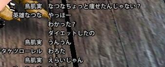 2013_08_08_0010.jpg