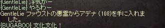 uwaki