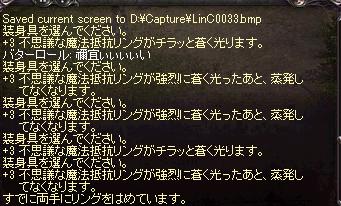 LinC0037.png