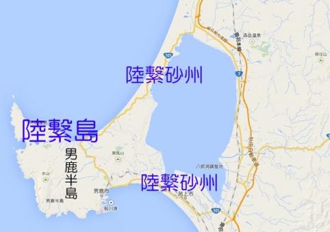 元々の八郎潟(予想図)