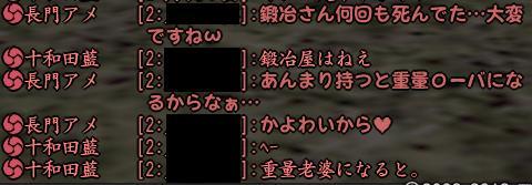 20130828-1.jpg