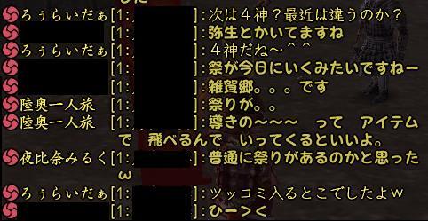 20130910-1.jpg