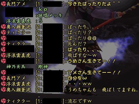 20130915-1.jpg