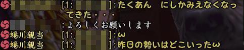 20130919-10.jpg