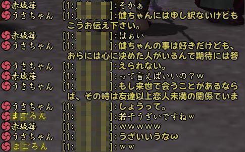 20131026-2.jpg