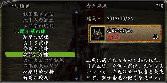 20131026-5.jpg