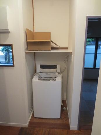 楽家西府中、洗濯機