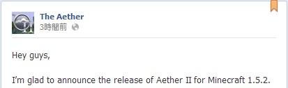 Aether II-1-1