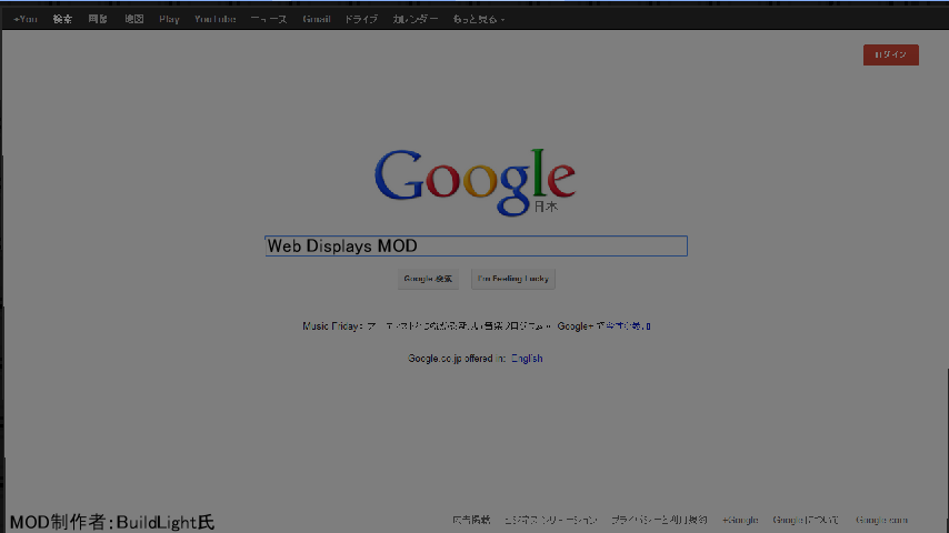 Web Displays MOD-1