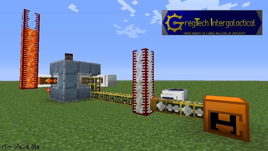 GregTech 4-01a