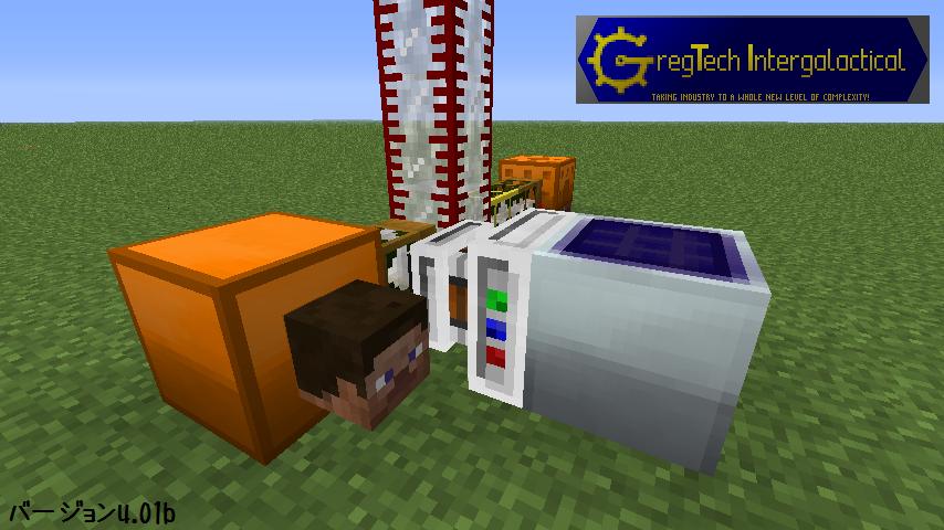 GregTech 4-01b