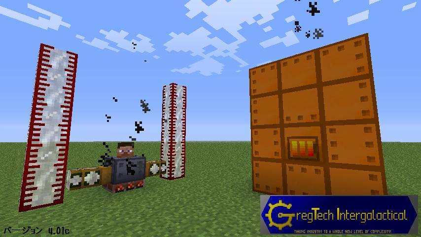 GregTech 4-01c