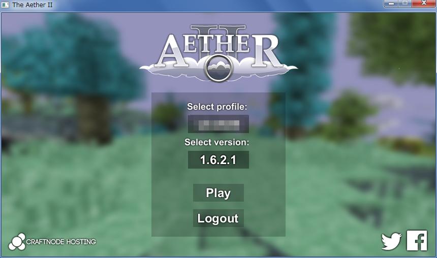 Aether II-162-5-1