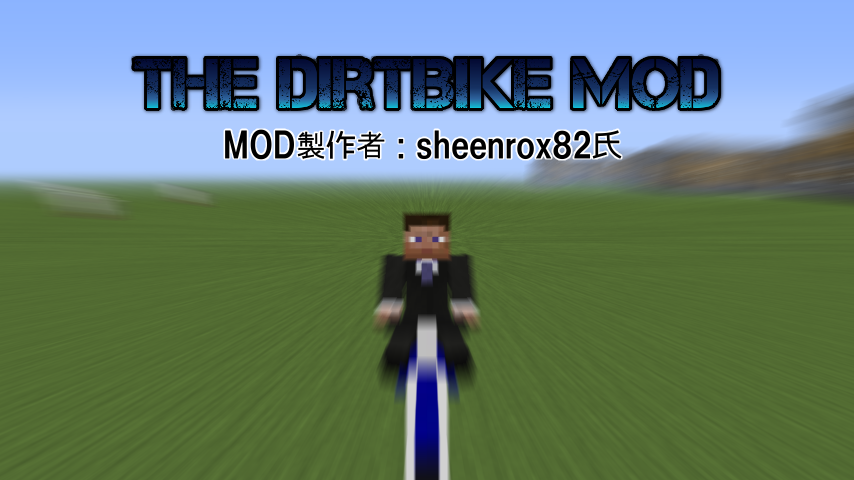 The Dirtbike MOD-1