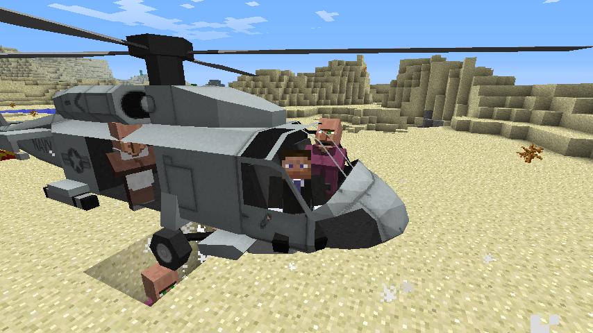 MCヘリコプターMOD-15