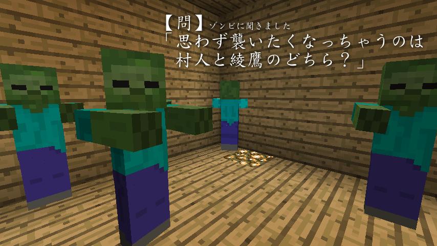 選ばれたのは綾鷹MOD-2