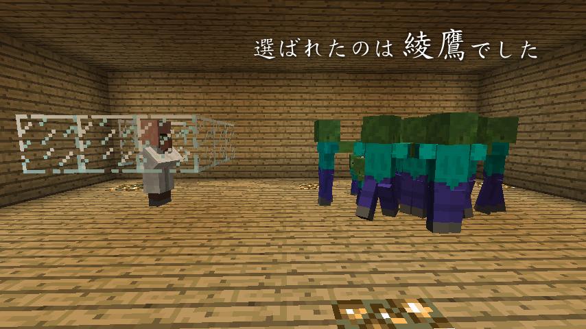 選ばれたのは綾鷹MOD-4