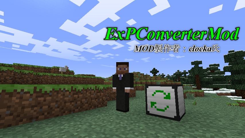 ExPConverterMod-1.png