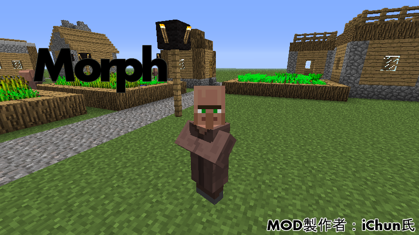 Morph-1.png