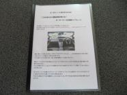 IMG_1053_20130625201431.jpg