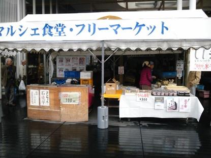 仁保道の駅 (5)