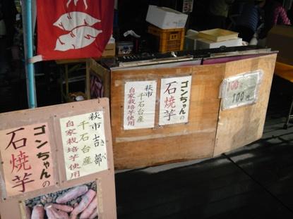 仁保道の駅 (2)