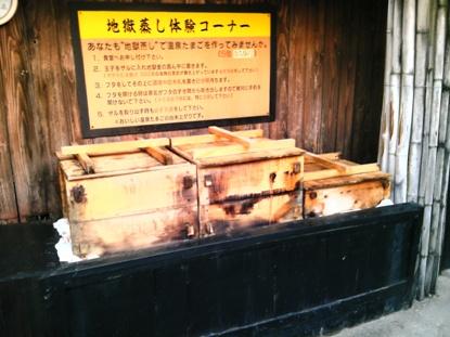 ひょうたん温泉 (3)