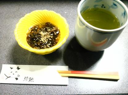 ひたん寿司 (7)